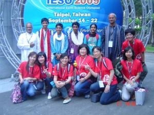 IESO-2009 043